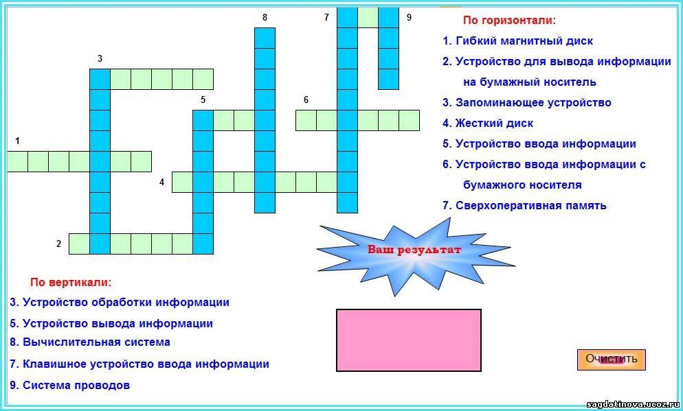 Гдз Физика 8 Класс Рымкевич Задачник